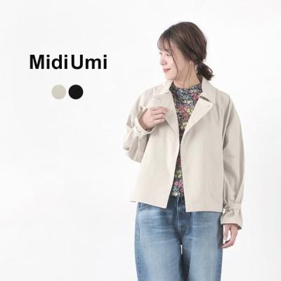 MIDIUMI(ミディウミ) ショート トレンチコート / ライトアウター / レディース / 日本製 / liou