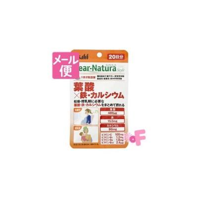[ネコポスで送料190円]Dear−Natura/ディアナチュラ スタイル 葉酸×鉄・カルシウム 40粒