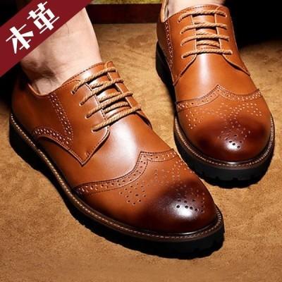 ビジネスシューズ メンズ 春 メンズ 革靴  シューズ本革 紳士靴 革靴 メンズシューズ通気性 1足買いOK 送料無料