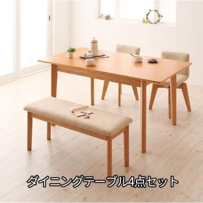 伸縮式 ダイニングテーブル 120→150 / ナチュラル おしゃれ 折りたたみ 激安 120cm 150cm エクステンション p1