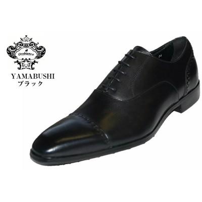 OROBIANCO (オロビアンコ) 本革 レースアップドレス トラッド ビジネスシューズ YAMABUSHI 本革 ワンランク上の高級 ビジネスシューズ  made in japan 日本製 就活 結婚式 お葬式にも最適です。(ブラック×42インチ(26.0cm))