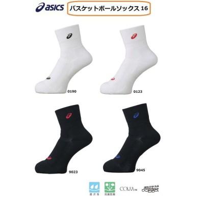 【全国一律送料300円】asics  アシックス バスケットボール ソックス16 XBS419