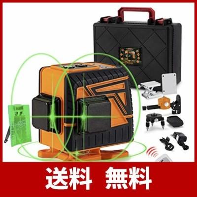 OMMO 3x360° レーザー墨出し器 12ライン グリーン レーザー 大矩 フルライン 高輝度 高精度 IP54防塵防水 自動水平補正モード 傾斜