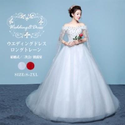 ウエディングドレス ロングトレーン パーティードレス お花嫁 撮影 結婚式 二次会 披露宴  宴会 LJ1605