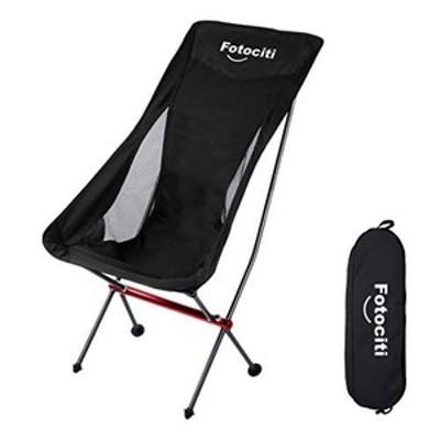 fotociti アウトドア チェア キャンプ 椅子 折りたたみ イス 耐荷重150kg a7075航空 超軽量 コンパクト 収納袋付属 お釣り 登山 ハイキン