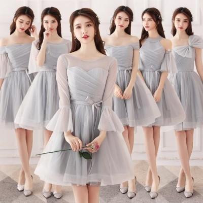 結婚式 ドレス パーティー ロングドレス 二次会ドレス ウェディングドレス お呼ばれドレス 卒業パーティー 成人式 同窓会lfz263