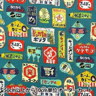 【数量5から】 生地 『スケア プリント レトロ看板 ブルーグリーン SO-4200-1E』