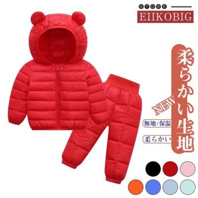秋冬 ダウンコート キッズ ダウンコート ショート 子供 ダウンジャケット ショート丈 コート アウター 中綿  軽量