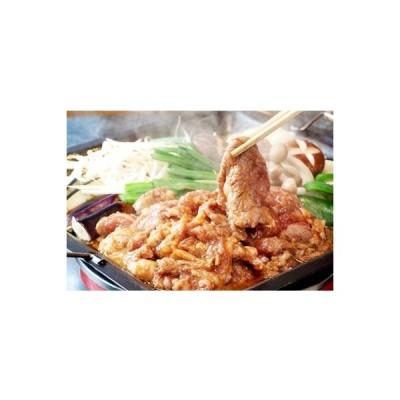 平取町 ふるさと納税 北海道野菜ふんだん使用 野菜ダレに付け込んだ「漁火成吉思汗」