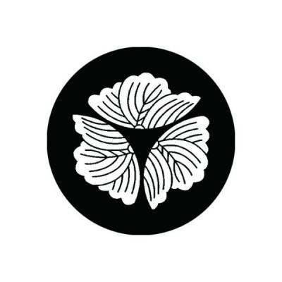 家紋シール 白紋黒地 外三つ割り蔦 布タイプ 直径40mm 6枚セット NS4-0327W