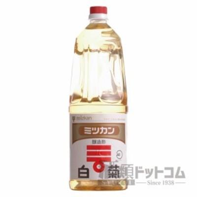【酒 ドリンク 】ミツカン 米酢(白菊) 1800mlペットボトル(2本入り)(1468)