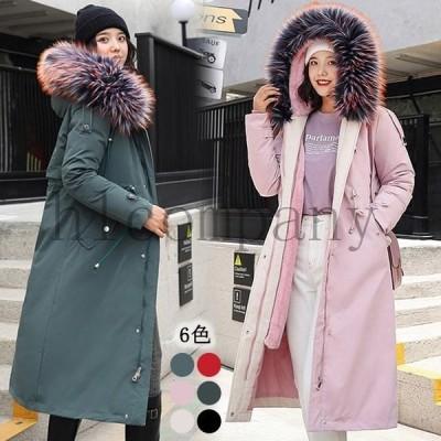 中綿コートレディース中綿ジャケットロング厚手暖かいアウターファーAラインファーコートかわいいカジュアルきれいめ大きいサイズ