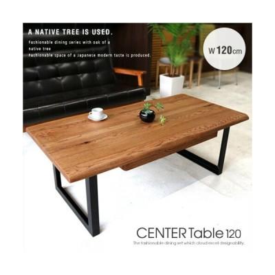 センターテーブル オーク無垢材 幅120cm 引き出し付き