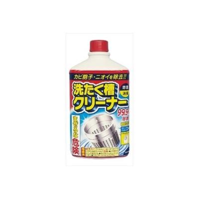 洗たく槽クリーナー550G