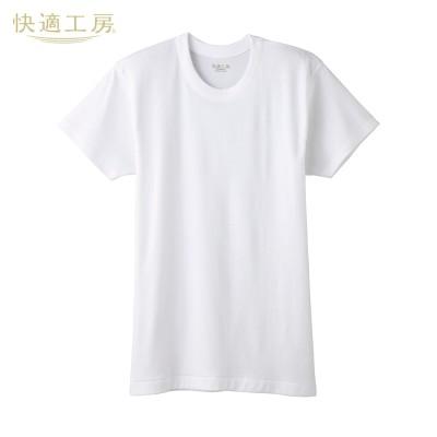 GUNZE グンゼ 快適工房 半袖丸首(メンズ)【まとめ買い割対象】 グレーモク L