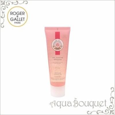 【新パッケージ】ロジェガレ ローズパフューム シャワージェル 50ML ROGER&GALLET ROSE SHOWER GEL