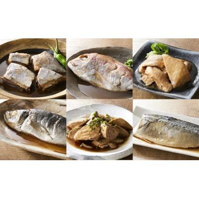 RT866 6種の無添加煮魚セット