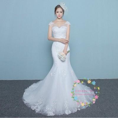 ウエディングドレス 安い 花嫁 結婚式 白 マーメイドラインドレス 二次会 ロング パーティードレス 披露宴 イブニングドレス お呼ばれドレス 大きいサイズ