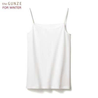 GUNZE グンゼ the GUNZE(ザグンゼ) 【FOR WINTER】キャミソール(レディース) ホワイト L