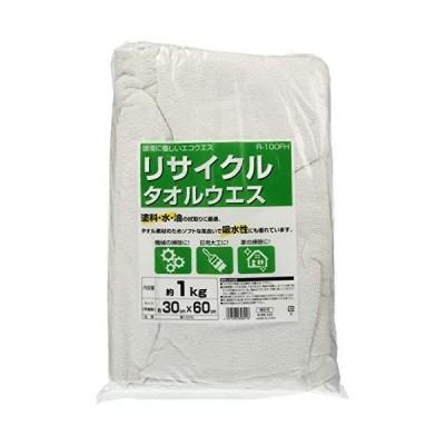 E-Value リサイクルタオルウエス 綿100% 約1kg R-100FH