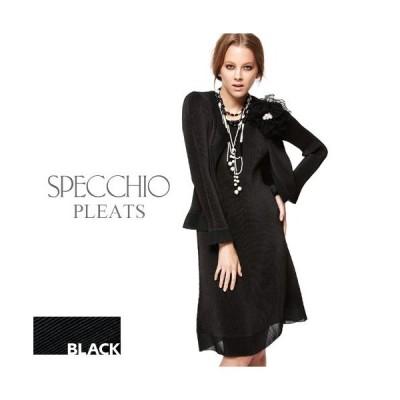 SPECCHIO スペッチオ シャトル オーガンジー切替ワンピース
