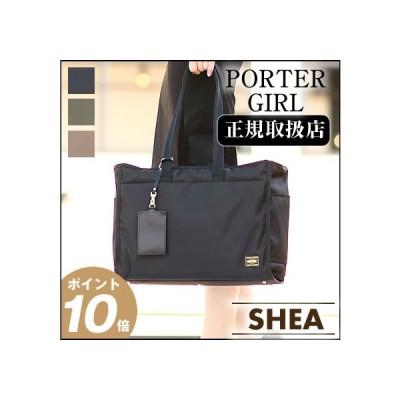 吉田カバン ポーターガール シア PORTER GIRL SHEA トートバッグ L ファスナー付き A4 吉田カバン ポーター 871-05120 WS