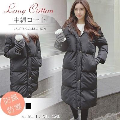 レディース 中綿コート 中棉ジャケット 中棉アウター 無地 可愛い 大きいサイズ ロング丈 暖かい フード付き ダウンジャケット