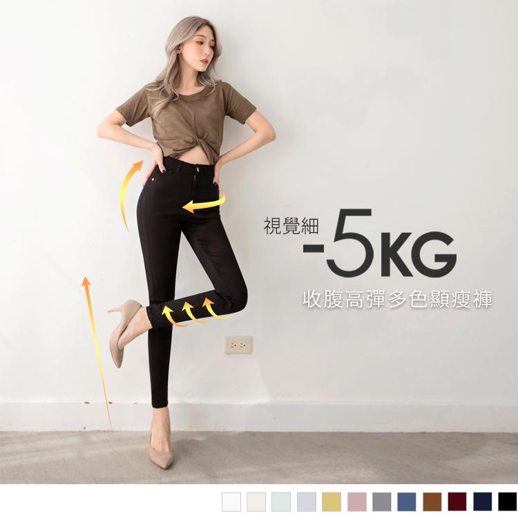 3D立體雕塑收腹顯瘦高彈美腿色褲
