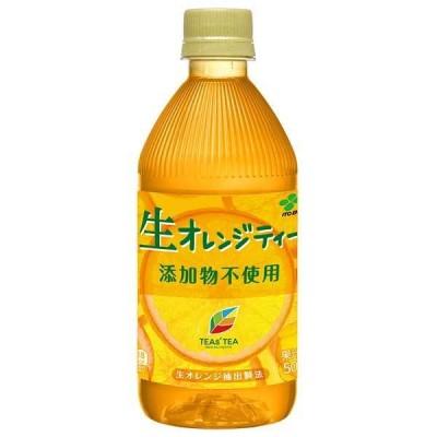 伊藤園 TEAs'TEA 生オレンジティー PET 500ml x 24本 ケース販売 伊藤園 日本 飲料 62228