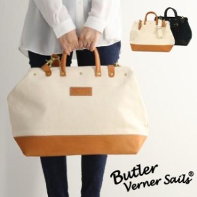 Butler Verner Sails バトラーバーナーセイルズ 口金ワークボストン JA-0997-2(ボストンバッグ メンズ レディース)