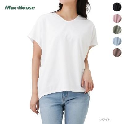 半袖Tシャツ レディース Vネック 無地 汗じみ防止 吸水 速乾 UVカット ネコポス対応