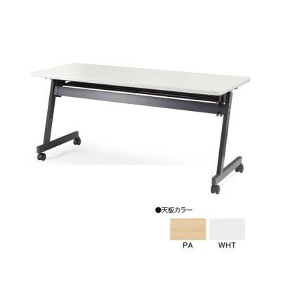 【法人限定】 フォールディングテーブル 幕板なし 棚付き W1500×D600mm 送料無料 折りたたみテーブル 会議テーブル 会議室 SAG-1560
