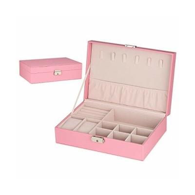 ジュエリーボックス ジュエリー収納 YISUYA 大容量 レザー ジュエリーケース コンパクト 収納ケース 宝石箱 リ