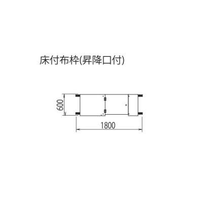 長谷川工業 #12140 高所作業台 ライトタワーステアウェイ(R)アルミ製 STW 構成部材 昇降口付足場板