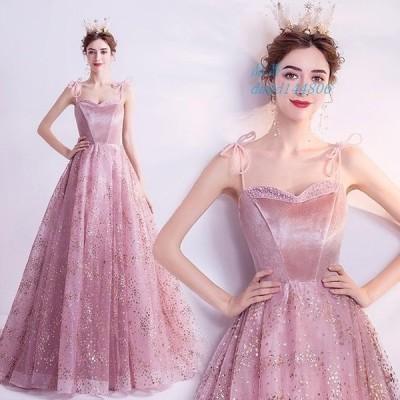 ピンク 発表会 お呼ばれ ベロア パーティードレス お洒落 キャミ イブニングドレス ロングドレス 華やか 演奏会ドレス 二次会 成人式ドレス スパンコール