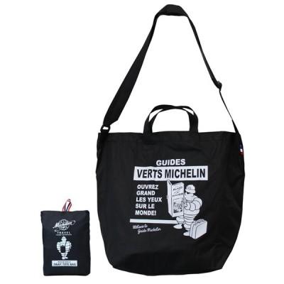 ミシュラン MICHELIN オフィシャル パッカブル 2WAY トートバッグ ブラック 折りたたみ コンパクト収納 エコバッグ