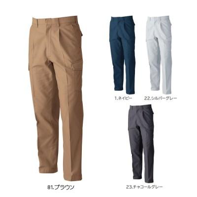 SOWA5778 桑和 ワンタックカーゴパンツ 70〜130cm