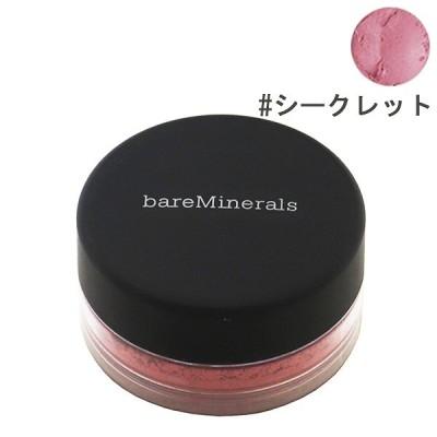 BAREMINERALS ベアミネラル チークカラー #シークレット 0.85g 化粧品 コスメ BAREMINERALS BLUSH SECRET