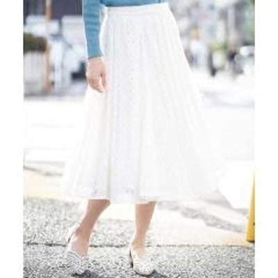 OFUON(オフオン)レースフレアスカート【お取り寄せ商品】