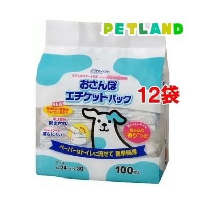 クリーンワン おさんぽエチケットパック ( 100枚入*12コセット )/ クリーンワン