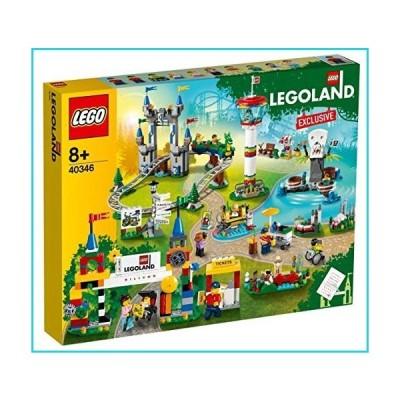 Legoland Lego Exclusive Set 40346 Building Set【並行輸入品】