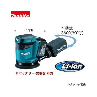 マキタ Makita 14.4V 充電式ランダムオービットサンダ 本体のみ BO140DZ