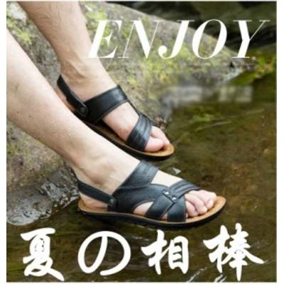 サンダル/スリッパ/メンズ靴/両用/爽やかさ/快適さ/自由/オシャレ/楽しめる/レザー/ベルト/メンズ/夏の相棒/清涼感