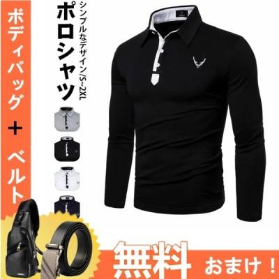 ポロシャツ メンズ 長袖 上質 ポロ シャツ スリム 通勤 ビジネス ゴルフウェア 紳士  カジュアルシャツ ロゴ シンプル 無地 ポロシャツ トップ