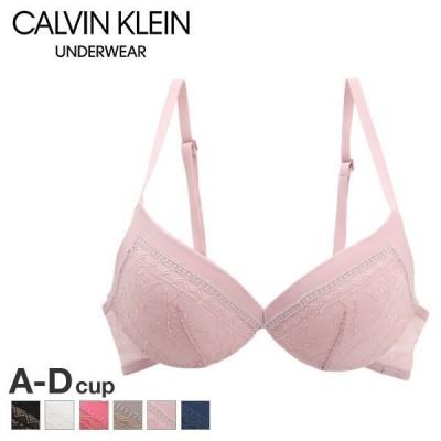 カルバン クライン アンダーウェア Calvin Klein Underwear CK BLACK OBSESS ブラジャー プッシュアップ 単品