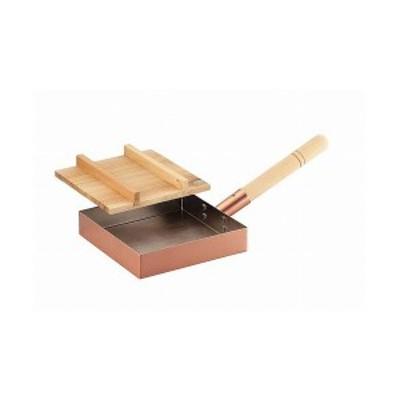 アサヒ こだわりの極み 食楽工房 本職用玉子焼き18cm【木蓋付】 CNE117【送料無料】