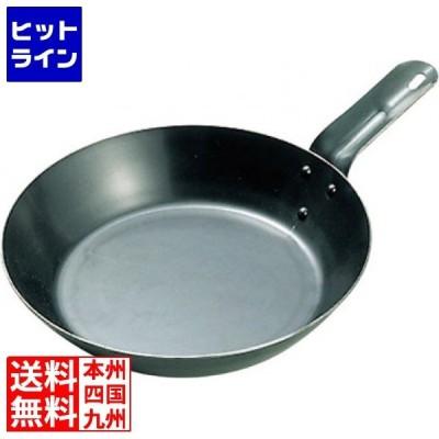 キング 鉄 オーブンレンジ用 フライパン 28cm