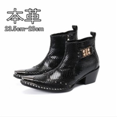 サイドジッパーブーツ 本革 ショートブーツ メンズ とんがり 短靴 革靴 皮靴 サイドジップ レザーシューズ おしゃれ 光沢感 パーティー