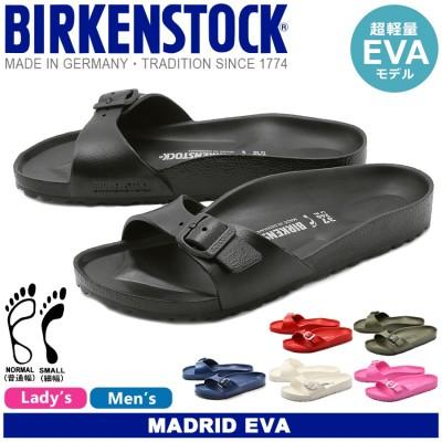 Birkenstock ビルケンシュトック MADRID EVA シャワーサンダル