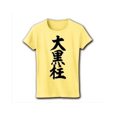 大黒柱 リブクルーネックTシャツ(ライトイエロー)
